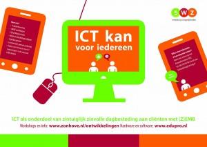 Hoe ICT kan bijdragen aan een (zintuiglijk) stimulerende school-leef-werkomgeving